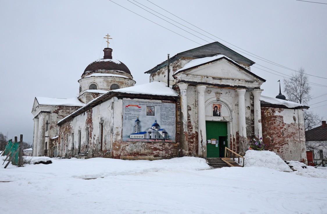 Кафедральный собор Казанской иконы Божией Матери, Кириллов
