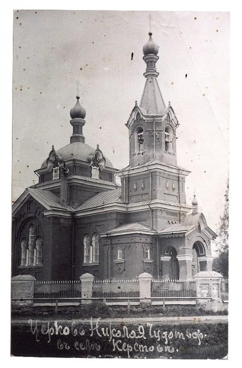 Церковь Николая Чудотворца, Керстово