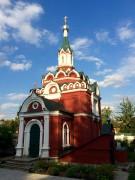 Церковь Воскресения Христова - Павлино - Балашихинский район - Московская область