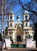 Церковь Троицы Живоначальной - Павлино - Балашихинский район - Московская область