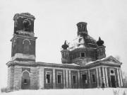 Церковь Рождества Христова - Вишняково - Раменский район - Московская область