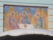 Синьково. Михаила Архангела, церковь