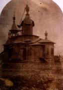 Церковь Петра и Павла - Карташевская - Гатчинский район - Ленинградская область