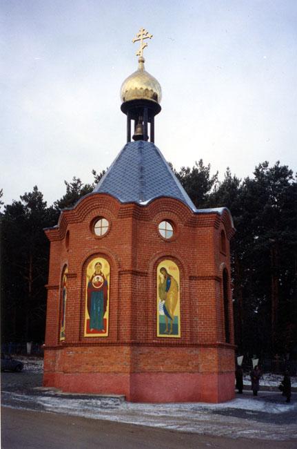 Церковь Михаила Архангела, Михайловск