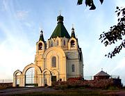 Церковь Александра Невского - Нижний Тагил - г. Нижний Тагил - Свердловская область