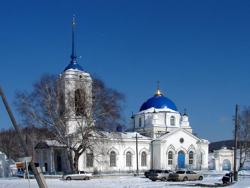 Свердловская обл, г верхний тагил, ул спорта 46