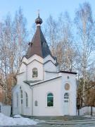 Часовня Гурия, Самона и Авива - Екатеринбург - г. Екатеринбург - Свердловская область