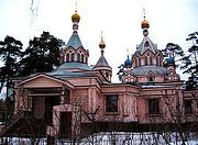 Церковь Троицы Живоначальной - Удельная - Раменский район - Московская область