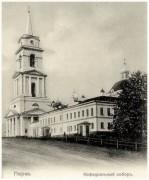 Пермь. Спаса Преображения, собор