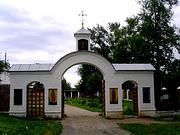 Церковь Петра и Павла - Селижарово - Селижаровский район - Тверская область