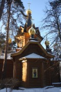 Церковь Покрова Пресвятой Богородицы - Барвиха, деревня - Одинцовский район, г. Звенигород - Московская область