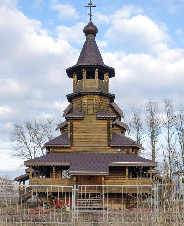 Церковь Николая, царя-мученика, Никольское