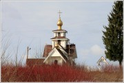 Церковь Покрова Пресвятой Богородицы - Кондратьево - Выборгский район - Ленинградская область