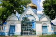 Церковь Михаила Архангела - Покойное - Будённовский район - Ставропольский край