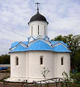 Церковь Успения Пресвятой Богородицы-Клин-Клинский район-Московская область-Павел