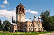 Церковь Вознесения Господня - Фурманов - Фурмановский район - Ивановская область