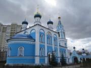 Иваново.