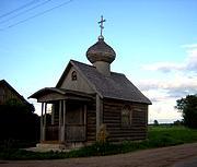 Часовня Ольги равноапостольной - Кануновщина - Гдовский район - Псковская область