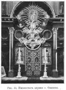 Церковь Иоанна Богослова - Оликово - Суздальский район - Владимирская область