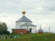 Якиманское. Храмовый комплекс. Церкви иконы Божией Матери