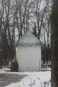 Церковь Алексия, митрополита Московского - Тула - г. Тула - Тульская область