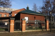 Церковь Сергия Радонежского - Тула - г. Тула - Тульская область
