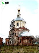 Церковь Зачатия Иоанна Предтечи - Гавриловское - Суздальский район - Владимирская область