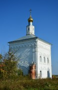 Абакумлево. Троицы Живоначальной, церковь