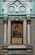 Церковь Коневской иконы Божией Матери - Центральный район - Санкт-Петербург - г. Санкт-Петербург