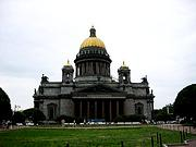 Адмиралтейский район. Исаакия Далматского, собор