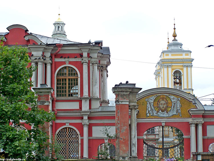 Свято-Троицкая