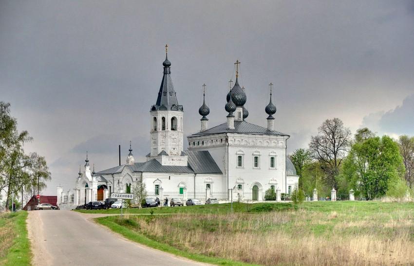 Церковь Иоанна Златоуста-Годеново-Ростовский район-Ярославская область