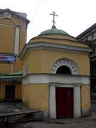 Часовня Спаса Преображения - Санкт-Петербург - Санкт-Петербург - г. Санкт-Петербург