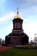 Часовня Троицы Живоначальной (в честь 300-летия Петербурга) - Санкт-Петербург - Санкт-Петербург - г. Санкт-Петербург