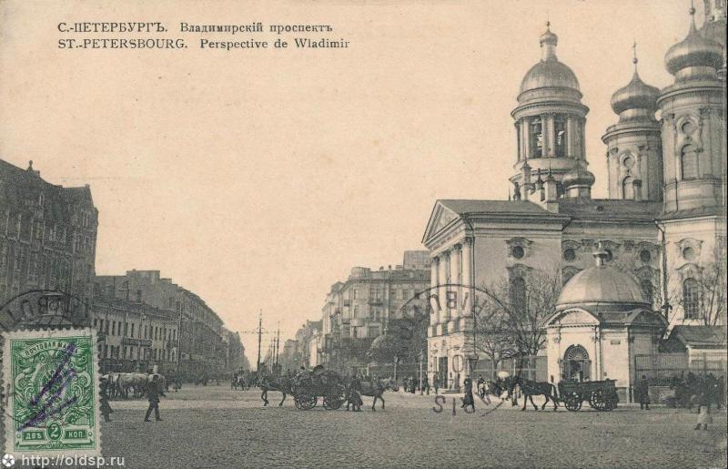 ... иконы Божией Матери, Санкт-Петербург: sobory.ru/photo/248887