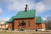 Церковь Николая Чудотворца - Атепцево - Наро-Фоминский район - Московская область
