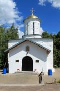 Каменское. Николая Чудотворца, церковь