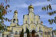 Церковь Рождества Христова - Обнинск - г. Обнинск - Калужская область