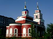 Церковь Елисаветы Феодоровны - Белоусово - Жуковский район - Калужская область