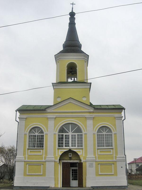 Церковь Петра и Павла, Севск