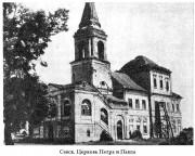 Церковь Петра и Павла - Севск - Севский район - Брянская область