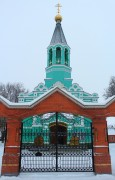 Церковь Троицы Живоначальной - Новозыбков - Новозыбковский район и г. Новозыбков - Брянская область