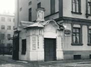 Часовня Воздвижения Креста Господня и святой царицы Елены - Санкт-Петербург - Санкт-Петербург - г. Санкт-Петербург
