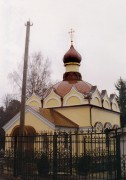 Церковь Богоявления Господня на Городке - Звенигород - Одинцовский район, г. Звенигород - Московская область