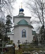 Троицкий. Сергия Радонежского, церковь