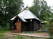 Церковь Иоанна Богослова на Богословском кладбище - Санкт-Петербург - Санкт-Петербург - г. Санкт-Петербург