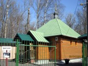 Калининский район. Иоанна Богослова на Богословском кладбище, церковь