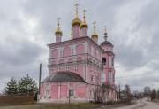 Боровск. Бориса и Глеба, церковь