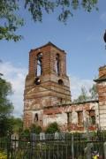 Новгородское. Воскресения Христова, церковь