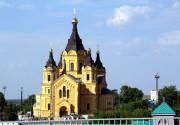 Кафедральный собор Александра Невского - Нижний Новгород - г. Нижний Новгород - Нижегородская область